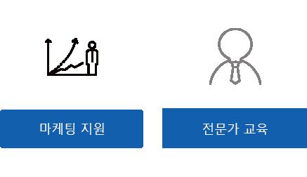 시험인증/사업화